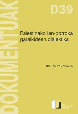 palestina azala